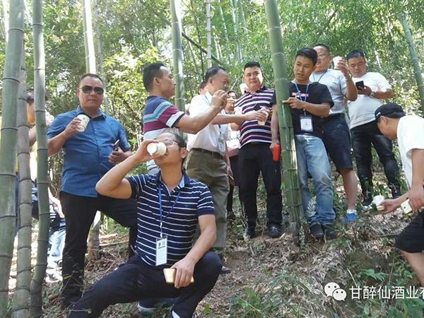 九游会竹筒酒,做優質鮮竹酒